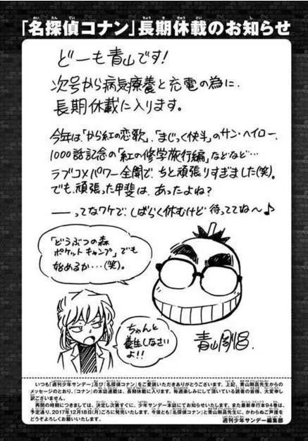三浦健太郎之后,你还敢催更那些长篇漫画吗?