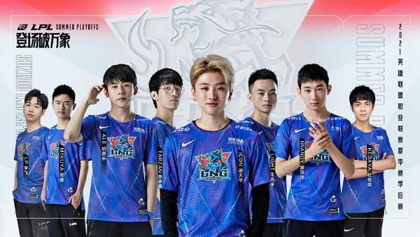 2021LPL夏季赛季后赛明日开战 首战LNG对决世界亚军