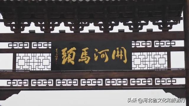 """水韵古磁州,北地""""俏江南""""!"""
